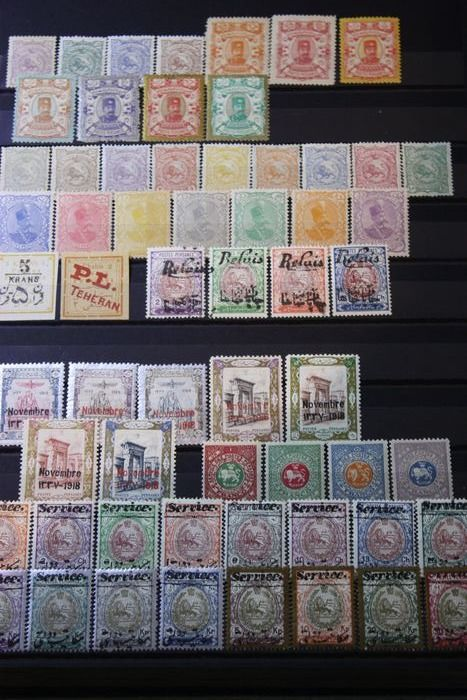 Iran - Batch of classic stamps