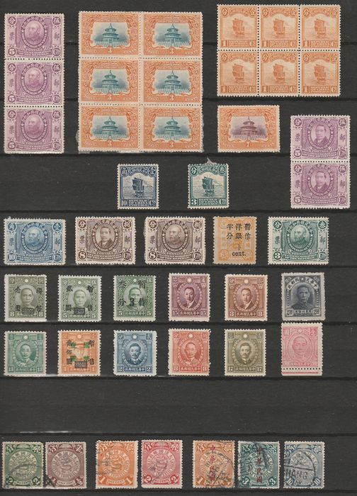 China - 1878-1949 - Old China stamps in good condition