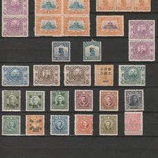 Kina - 1878-1949 - Old China stamps in good condition