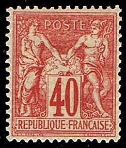 Frankrijk - Sage 1876, Type I, N under B: No. 70 **, with white dot in the digit 4 - Yvert 2019