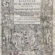 Early Book Auction (Pre-1600)