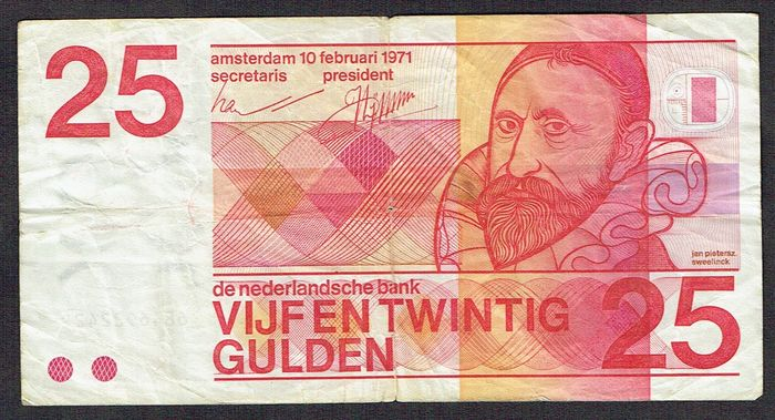 The Netherlands - 25 Gulden 1971 Proefserie - PL70.e4