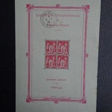 França 1925 - International philatelic exhibition in Paris, mint** - Yvert