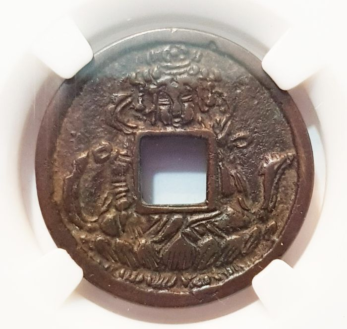 Japan. Buddhistic Amulet / Charm coin late 19th Century