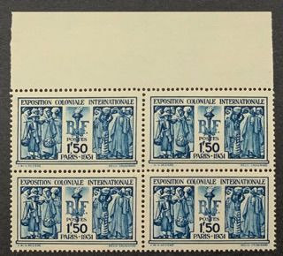 France - No. 274, 1.50 francs Colonial Expo, block of 4 (bd), unusual as well! - Yvert 1930