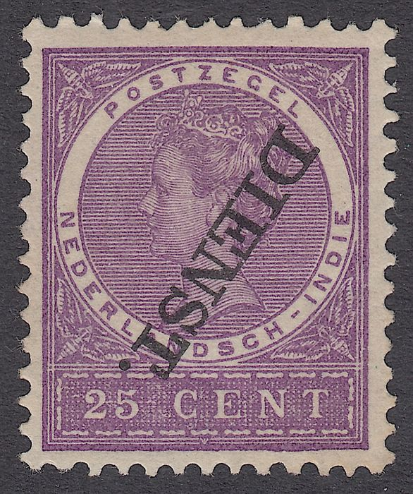 Dutch East Indies 1911 - Official stamp with inverted overprint - NVPH D23f