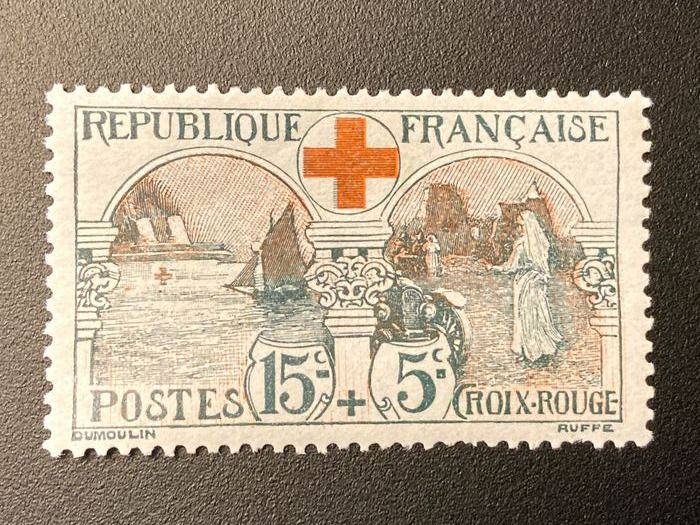 France - 1918 - Red Cross No. 156 Calves signature and certificate - Yvert