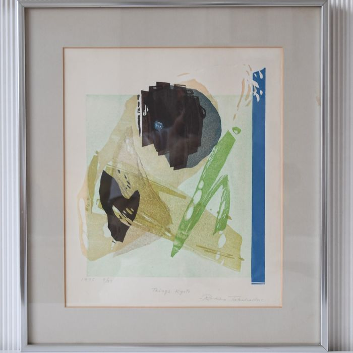 "Origineel houtblok print - Abstract - Hout, Papier, Gemengde Techniek - Rikio Takahashi (1917-99) - ""Things Kyoto"" - Signed and numbered by the artist 7/37 - Japan - 1975"