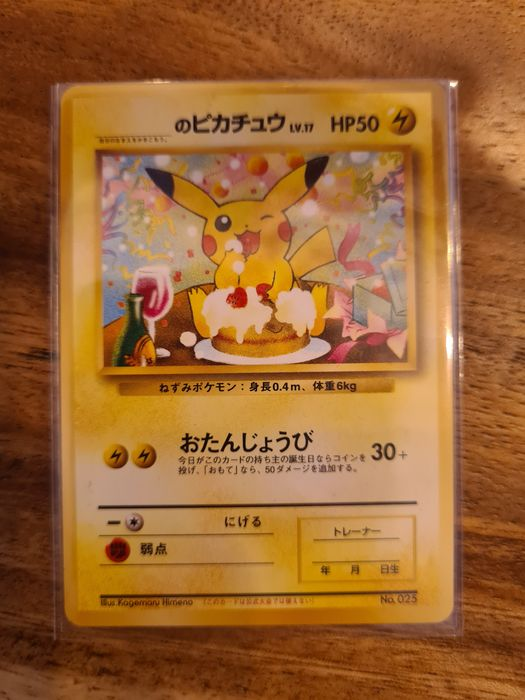 Pokemon - Trading card ULTRA RARE Pikachu Happy Birthday Natta Wake VOL 6 2001 Japanese 025 - MINT condition - 2001