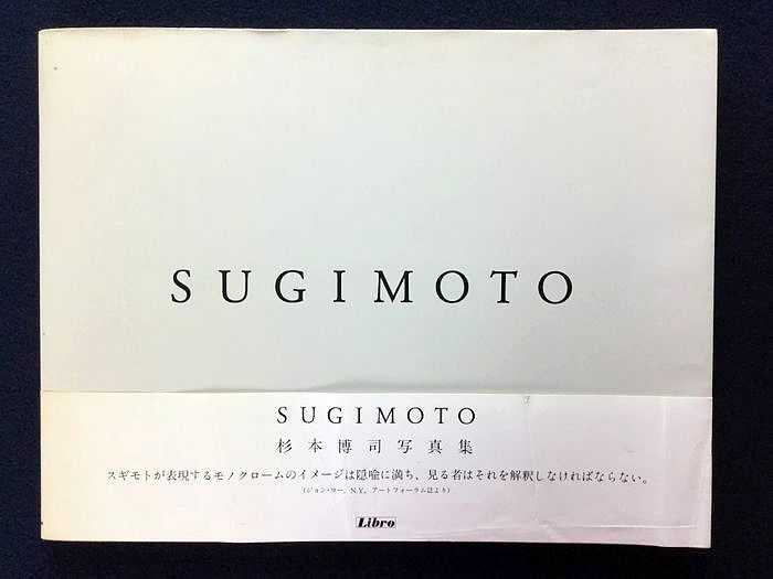 Signed; Hiroshi Sugimoto - Dioramas, Theaters, Seascapes - 1988 - Sonnabend Gallery - Libro