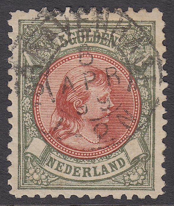 Netherlands 1896 - Princess Wilhelmina - NVPH 48