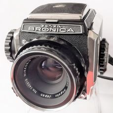 Bronica S2A + Nikkor 75mm 2.8 + Extension tube set + 1 filter + other accessories and rigid box
