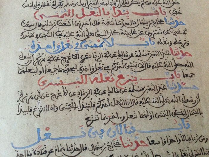 Al-Bukhârî - Manuscript Hadith, Sahîh of Al-Bukhârî Words of Wisdom  ca. 1800