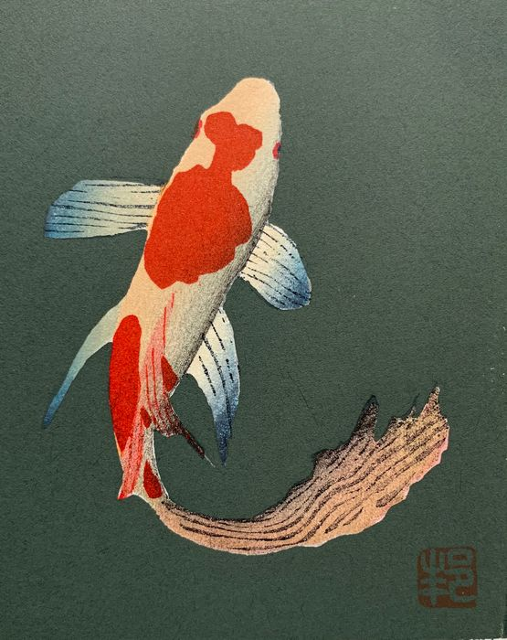 "Gravure originale sur bois - koi, poisson - Papier Mulberry - koi, poisson - Kunio Kaneko (b 1949) - ""Little Comet"" - Hand-signed and numbered by the artist 191/200 - Japon - 2006"