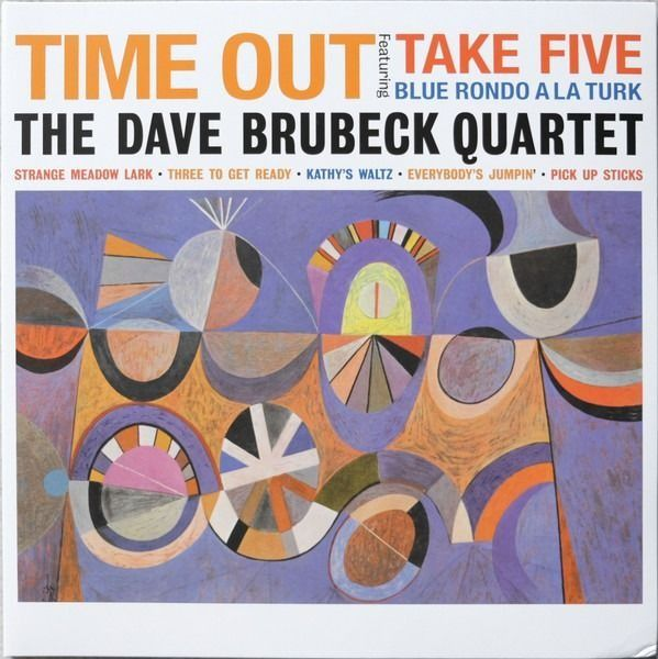 Dave Brubeck - Multiple titles - LP's - 2014/2019