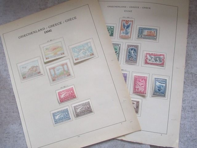Grecia 1927/1933 - Airmail, complete collection. - Yvert PA n°1 à 21