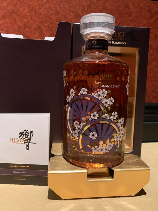 Hibiki Master's select Limited edition - Original bottling - 700ml