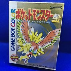 Nintendo Gameboy Color - Pokemon Gold JPN - Video giochi - Nella scatola originale