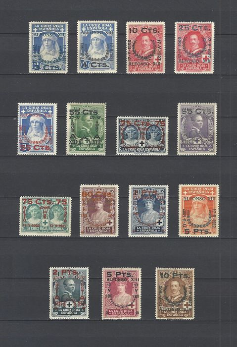 Spain 1927 - Red Cross complete set with overprints - Edifil 373/387