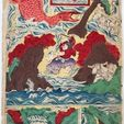 Woodblock Print Auction (Ukiyo-e)