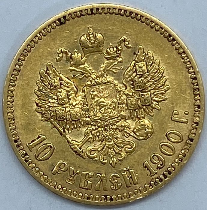 Russia. 10 Roubles 1900 Nicholas II
