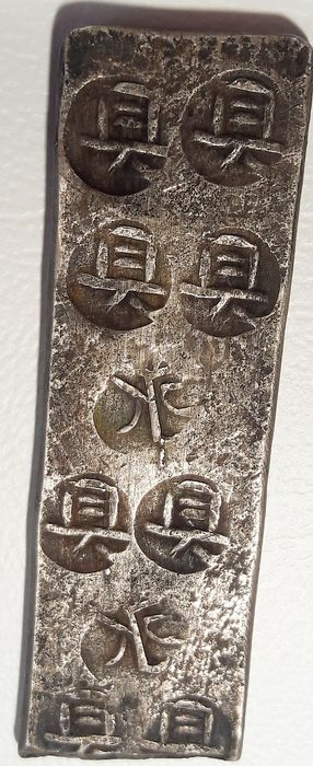 Japan. Part of a Kaga Hanafuri (falling flower) silver oban, nd (ca. 17th century) possibly struck at a later date