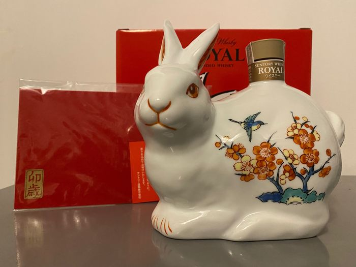 Nikka Suntory Royal Whisky Year 2011 Rabbit Zodiac - 600ml