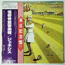 Genesis - Nursery Cryme ( in a never come back cover -condition/special obi-edition) - LP Album - 1978/1978