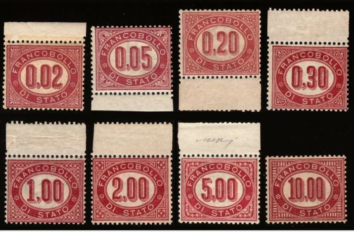 Italy 1875/1875 - Kingdom of Italy 1875, service stamps, complete set with intact gum and sheet margin. - Sassone S.1700