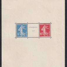 France 1927 - Expositition philatelique internationale de Strasbourg - Yvert 2