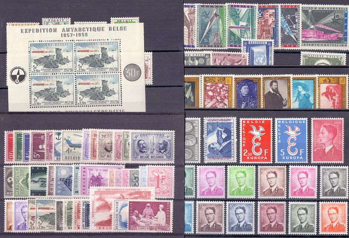 Belgium 1957/1958 - Two complete years with Baudouin with glasses and the South Pole block
