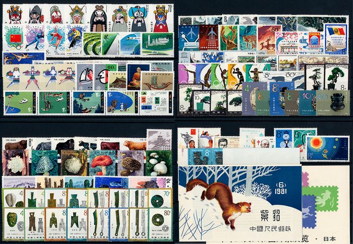 China - Volksrepubliek China sinds 1949 1980/1982 - Lot with 146 different MNH stamps including stamp booklets - Michel 1582-1807