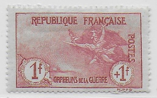 France 1918 - War orphans 1 franc + 1 franc crimson - Yvert N° 154
