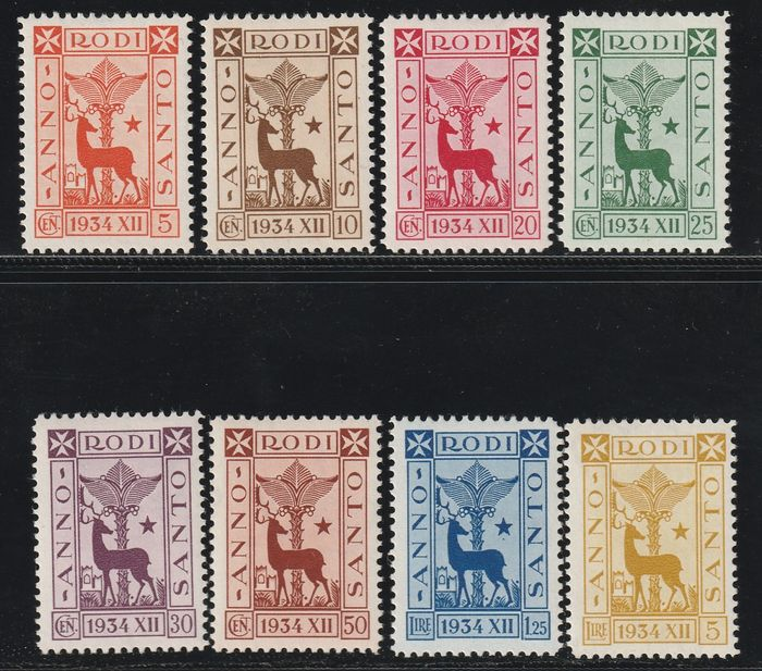 égéen 1935 - General issues, Holy Year complete set, centred, intact and rare - Sassone S.17a - NN.91/8