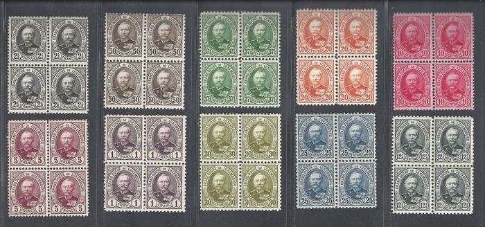 Luxembourg 1882/1906 - Various classical values, i.e. almost complete sets - Michel 57/66 in blokken van vier