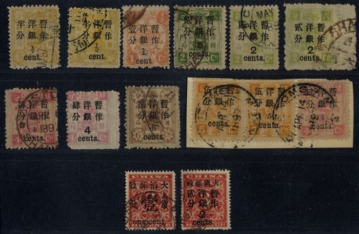 """China - Imperial Chinese Post 1897 - 14 cancelled overprint values with 2 x """"Red Revenue"""""""