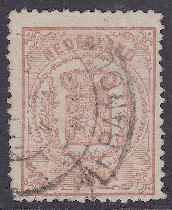 Netherlands 1870 - National coat of arms, line perforation 14 - NVPH 13A