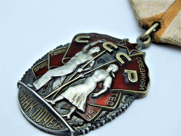 Russia - Medal - 1962
