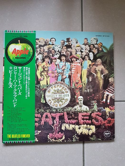 Beatles - SGT Pepper's - Japan pressing - LP Album - 1974/1974