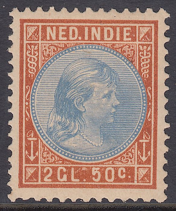 Dutch East Indies 1892 - Princess Wilhelmina - NVPH 30