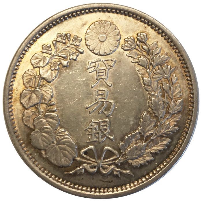 Japan. Meiji Trade Dollar Year 9 (1876)