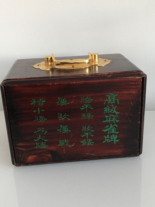 Mahjong Games box with five Drawers - Wood,Copper - China - Second half 20th century
