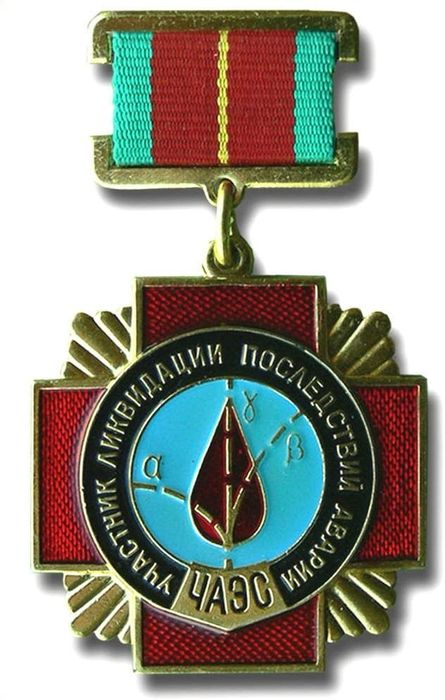 Russia - medal - 1986
