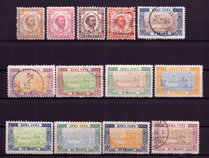 Oost-Europa 1874/2006 - stock pages - Scott