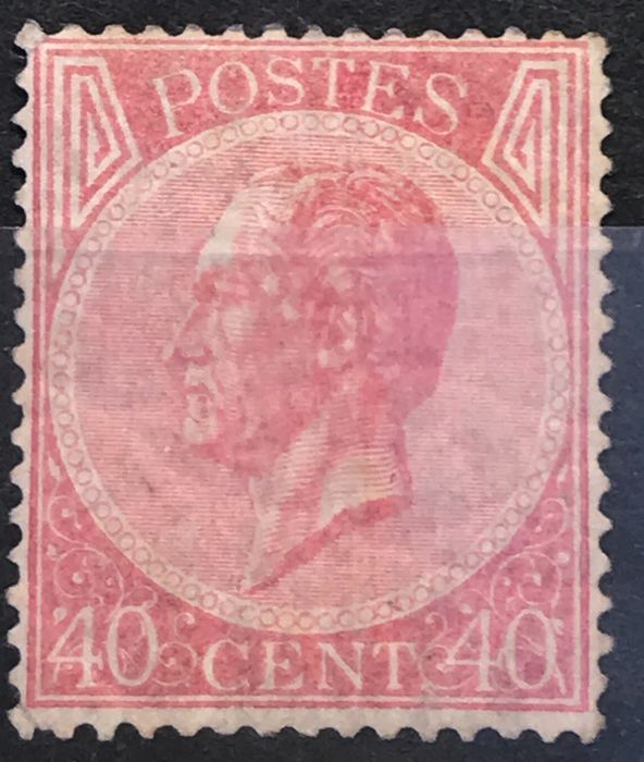 Belgium 1865/1866 - Leopold in profile - 40c pale pink - Perforation 15 x 15 - OBP / COB 20A