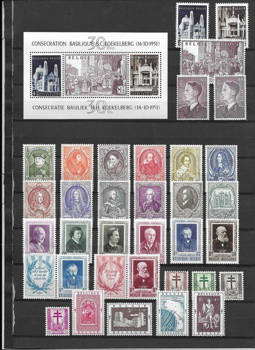 Belgium 1952 - Complete year 1952 including BL30 and UPU - OBP / COB 876/907