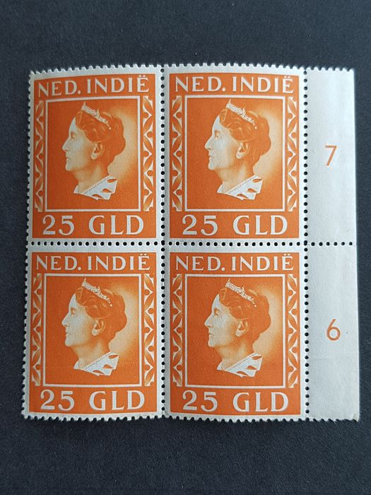 Dutch East Indies 1941 - Queen Wilhelmina in a block of four - NVPH 289