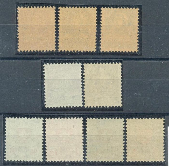 Lot 45518011 - Austrian & Swiss Stamps  -  Catawiki B.V. Weekly auction - Note the closing date of each lot