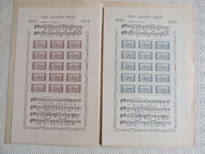 Tschechoslowakei 1934 - Pair of blocks - National anthem - Not folded, with original inserts - Yvert 1/2