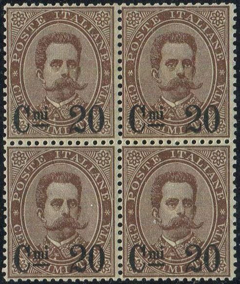 Italy Kingdom 1890 - Umberto I, 20 cents on 30 cents, brown, block of four - Sassone N. 57